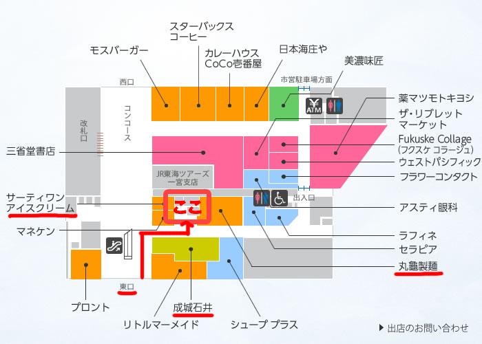-map_asic1f