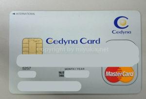 海外で現地通貨を手に入れる時に一番お得なセディナカード