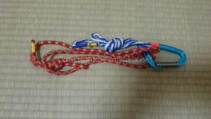 シュリンゲ ロープ1、テープ1