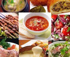 世界の料理-総合旅行業務取扱管理者