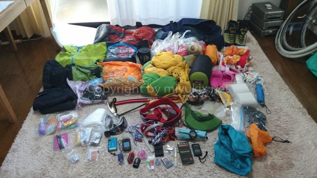 アコンカグア登山 装備一式 Mt.Aconcagua Expedition Equipment