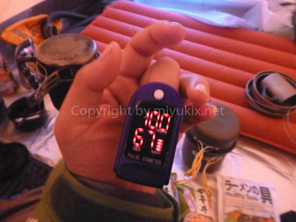 アコンカグア登山1日目 血中酸素濃度測定したら67%!