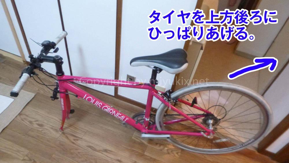自転車の後輪を外す