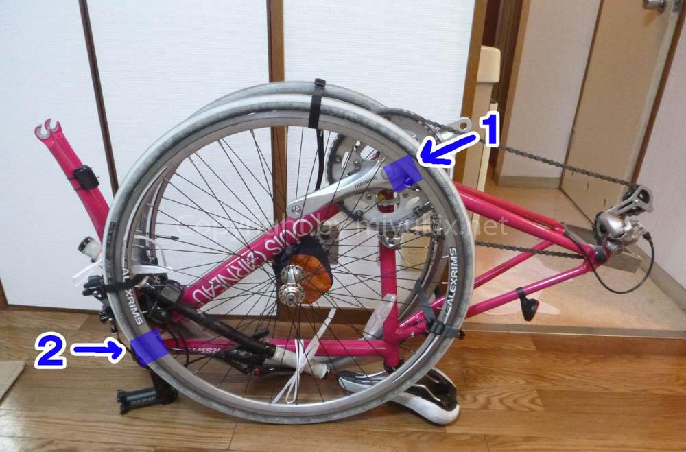 自転車の飛行機用輪行 ショルダーベルトを付ける