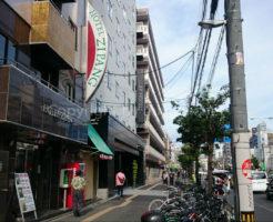大阪西成ホテルジパング HOTEL ZIPANG