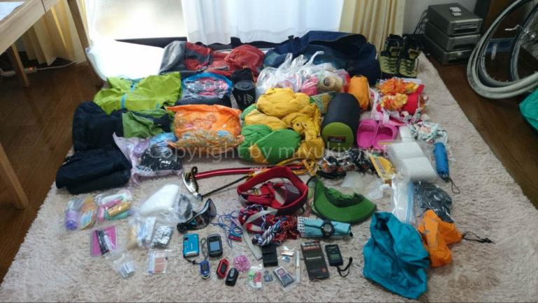 アコンカグア登山装備一式(600m~800m峰装備)