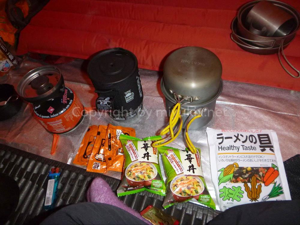 アコンカグア登山:食事