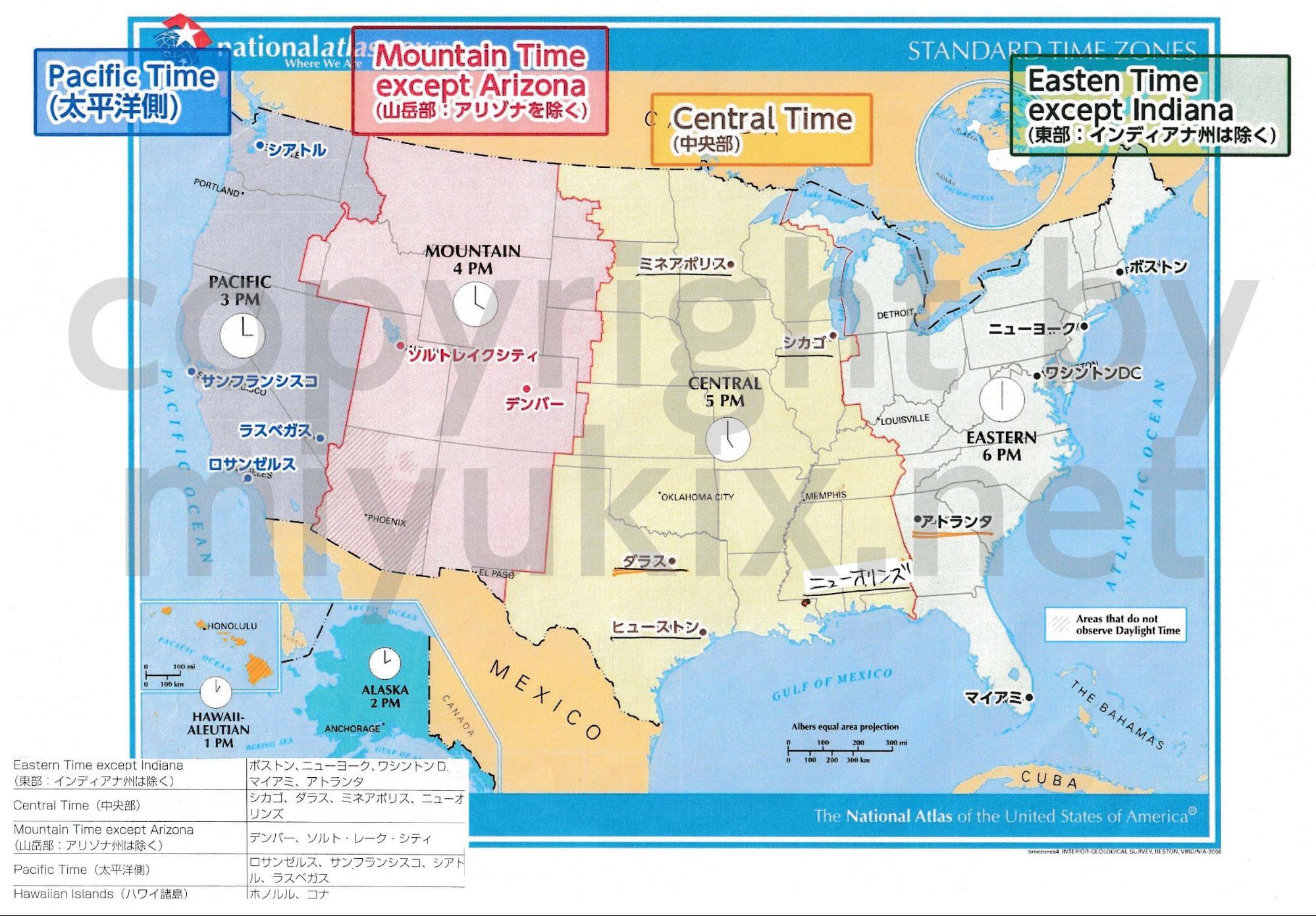 アメリカ・タイムゾーンまとめ地図