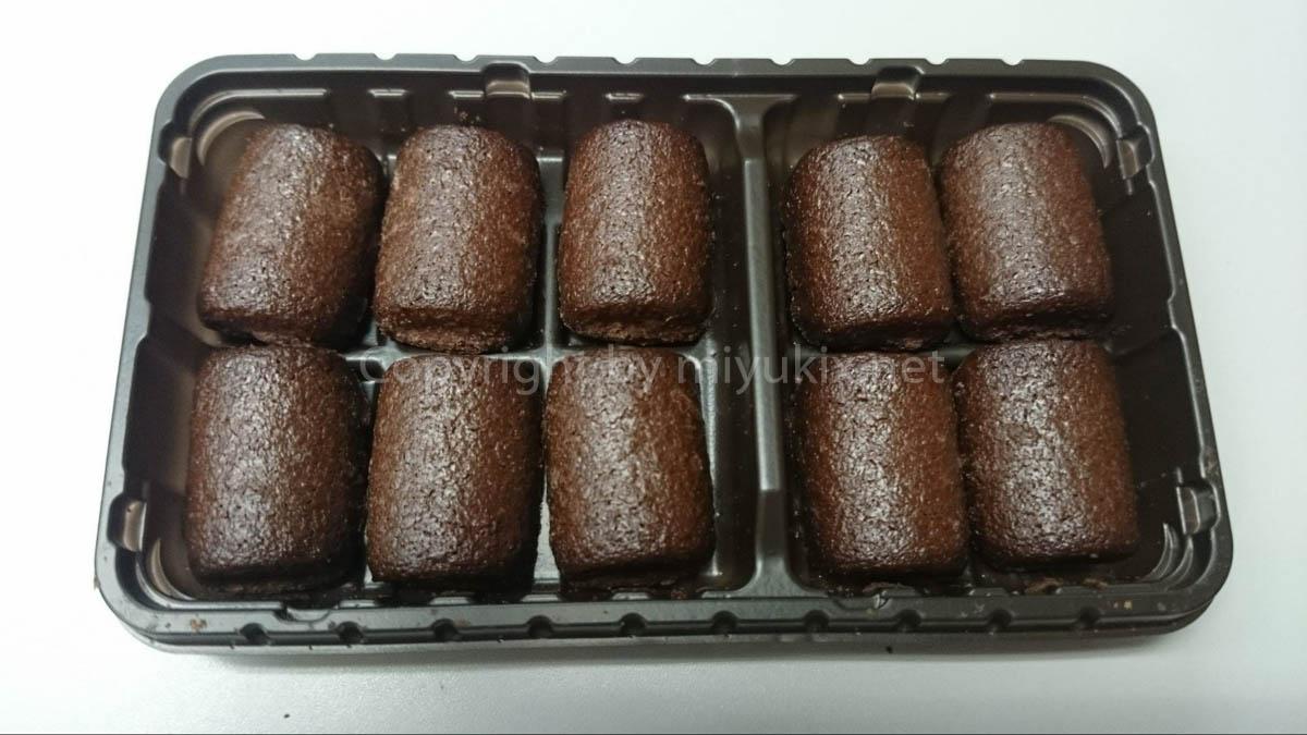 BAKEチョコレート パクチー味