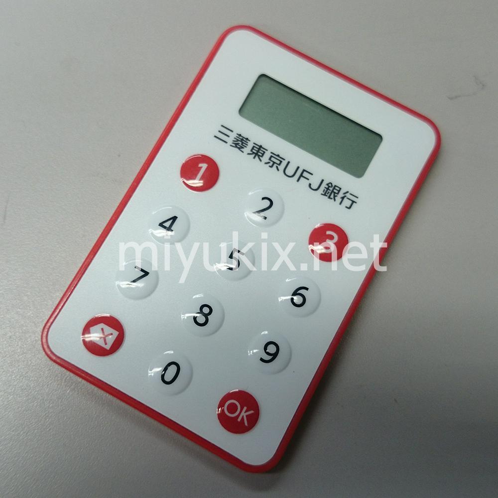 三菱東京UFJ銀行 ワンタイムパスワードカード