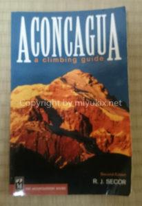 アコンカグアガイドブック Aconcagua Guide book