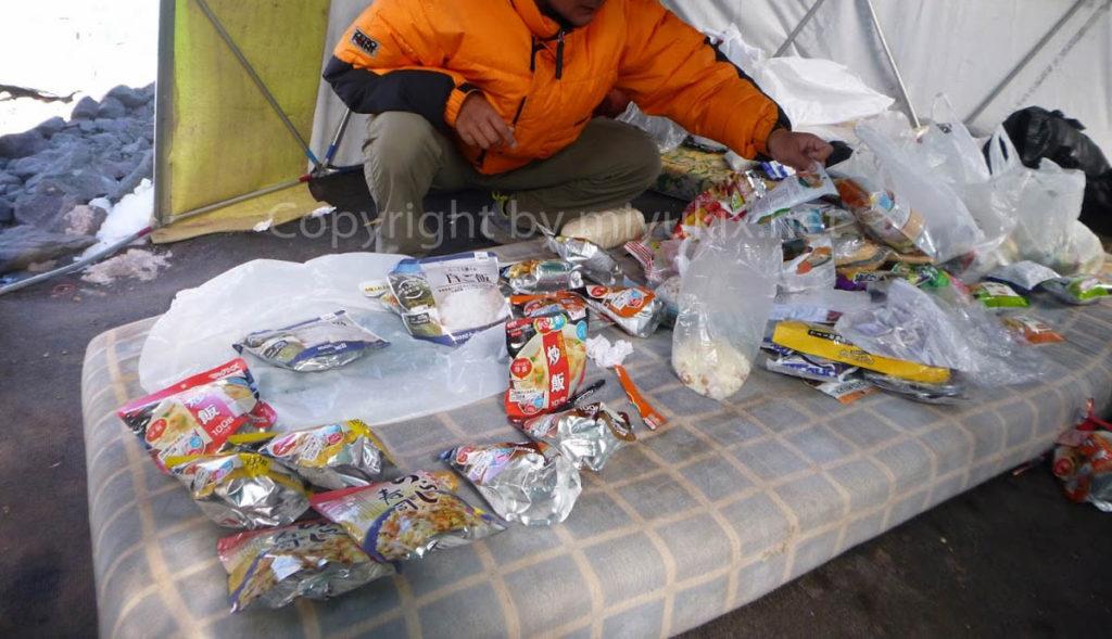 アコンカグア登山4日目 上部キャンプへの準備 Aconcagua Expedition