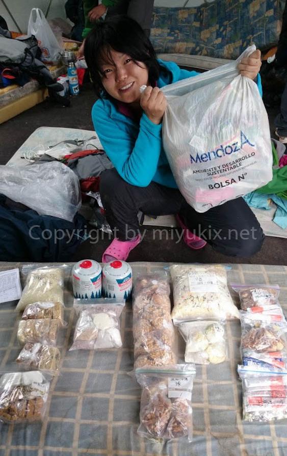 アコンカグア登山4日目 上部キャンプへの準備 ゴミがいっぱい出た! Aconcagua Expedition
