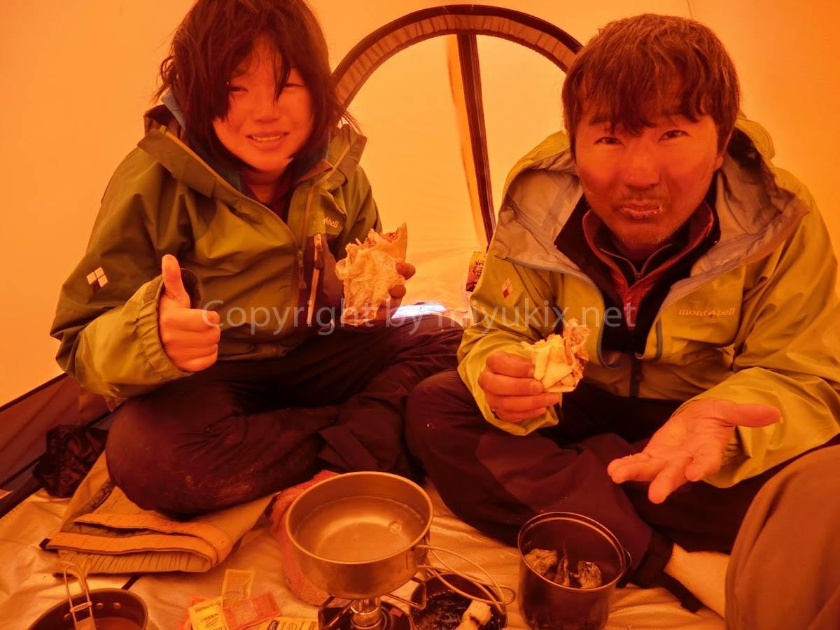 下山後のBCテントにて アコンカグア登山9日目 Aconcagua Expedition