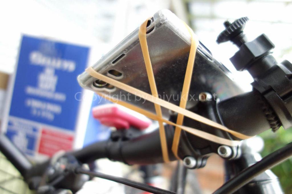 きしめん輪ゴムで自転車にスマホを取り付けた