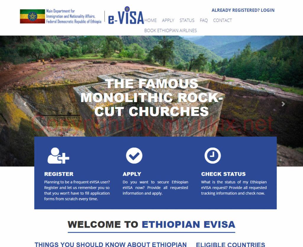 エチオピア新ビザ「e-VISA」のやり方!
