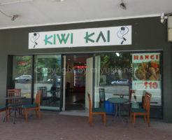 ニュージーランドの伝統料理「ハンギ料理」のお店「KIWI KAI」