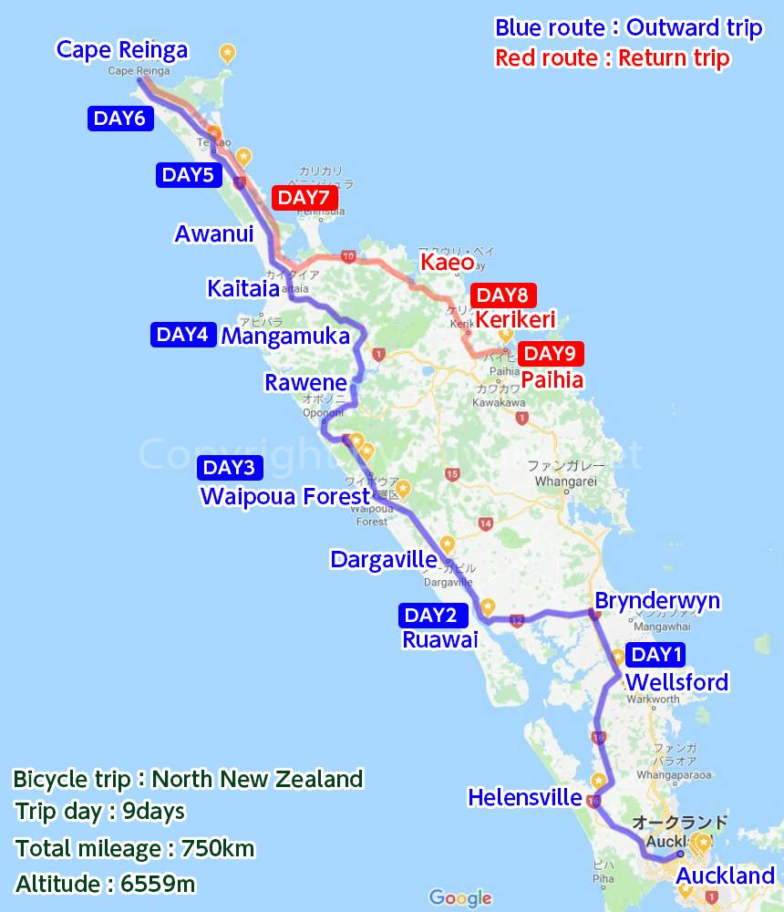 走行ルート 30代平凡OLのニュージーランド最北を自転車テントで目指す旅行