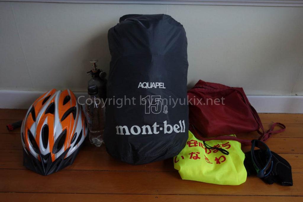 パッキング 30代平凡OLのニュージーランド最北を自転車テントで目指す旅行