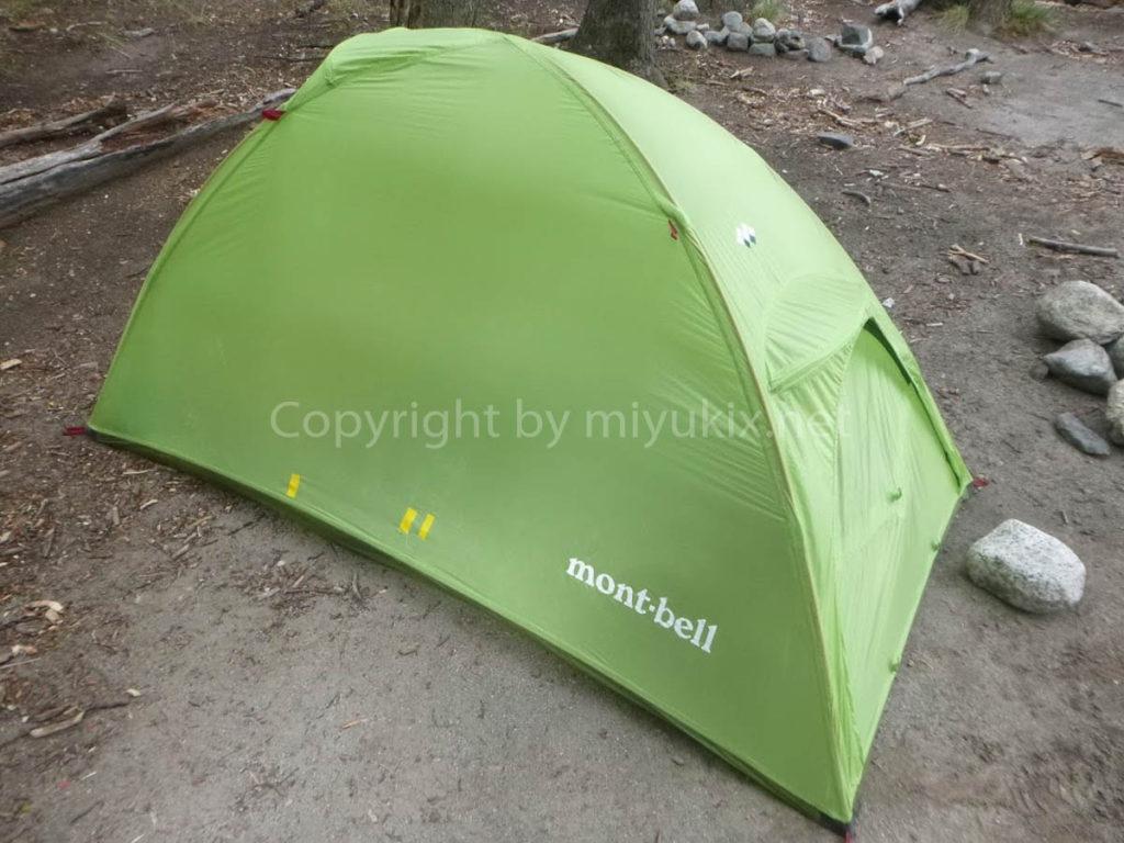 最軽量テント!モンベル  U.L.ドームシェルター 1型