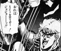 「おれは人間をやめるぞ!ジョジョーーッ!!」ではなく「おれはXperia XZsを買うぞー!!!ジョジョーーーー!!!」
