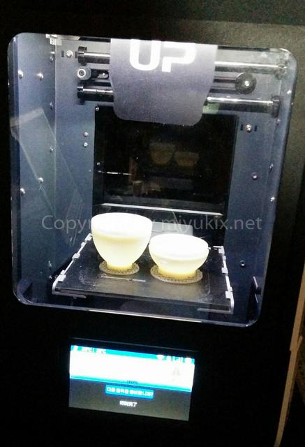 3Dプリンターで、たまごホルダー(1個だけ収納)を自作したった。