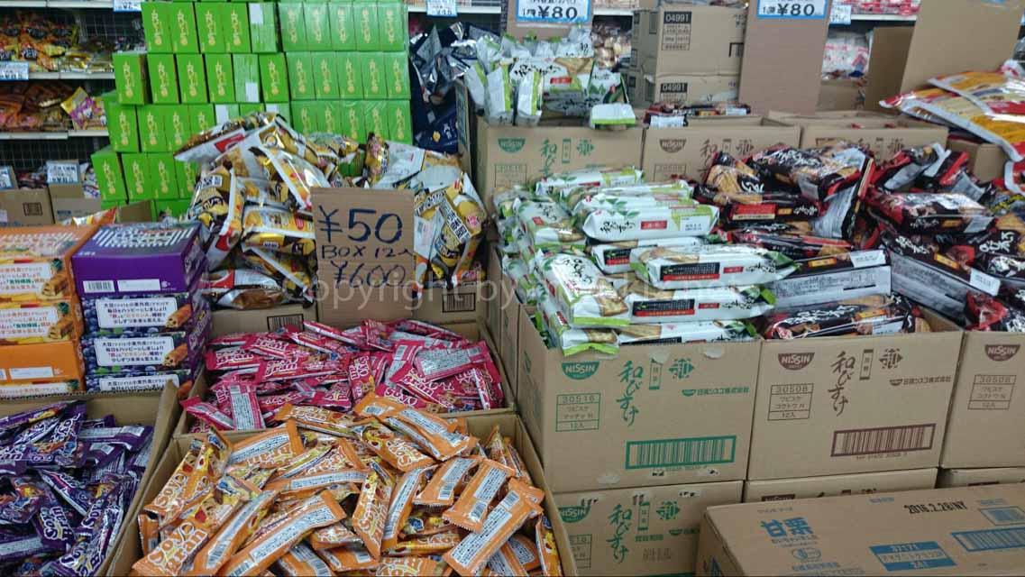 激安リサイクルショップ・キンブルで買ってみた&売ってみた!【名古屋発】