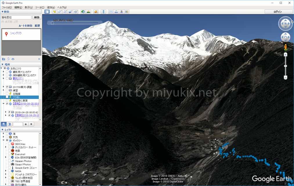 【中国雲南省】女ぼっちで聖山・梅里雪山へ行ってきた!(4)シャングリラに来たので失われた地平線を見た!