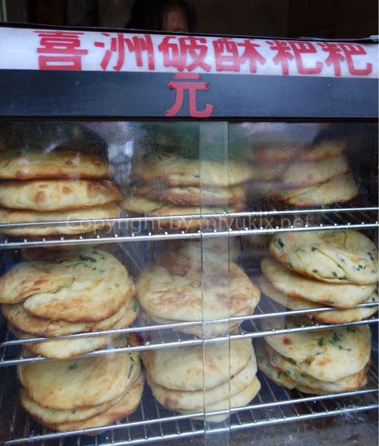 中国・大理で絶対行きたい!おススメの店&宿&食べ物&おみやげ11選!