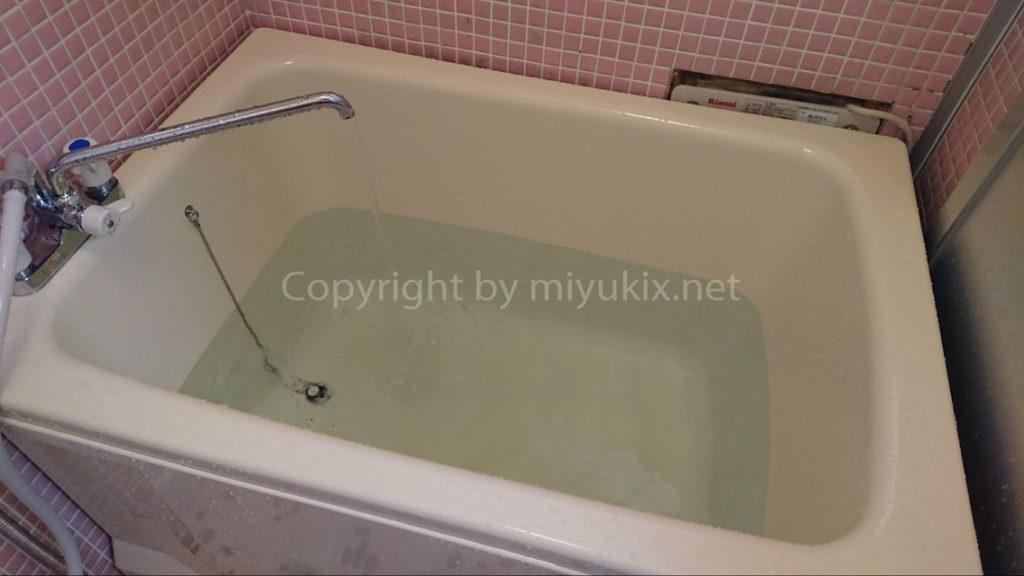 自宅を避暑地に!ハッカ油を水風呂に入れたら、すごくひんやり気持ち良かった話!