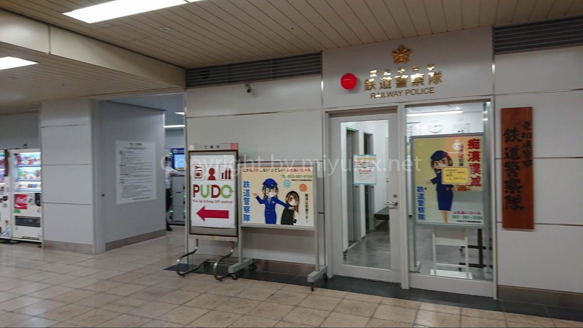 鉄道警察隊:【最短ルート付】わからない人必見!名古屋駅の宅配ロッカー(PUDO)の場所はここだ!