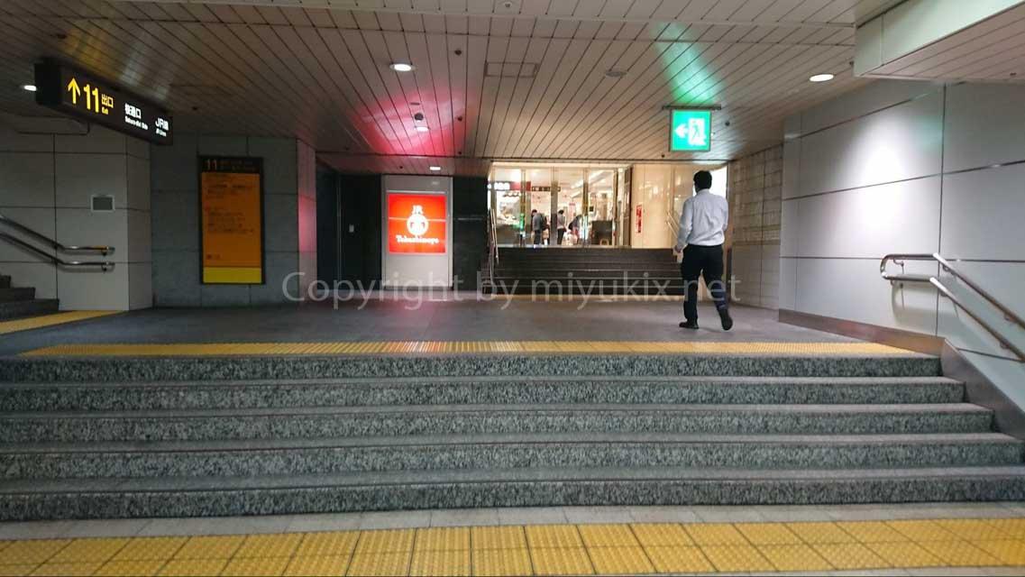 名古屋高島屋の地下入り口【最短ルート付】わからない人必見!名古屋駅の宅配ロッカー(PUDO)の場所はここだ!