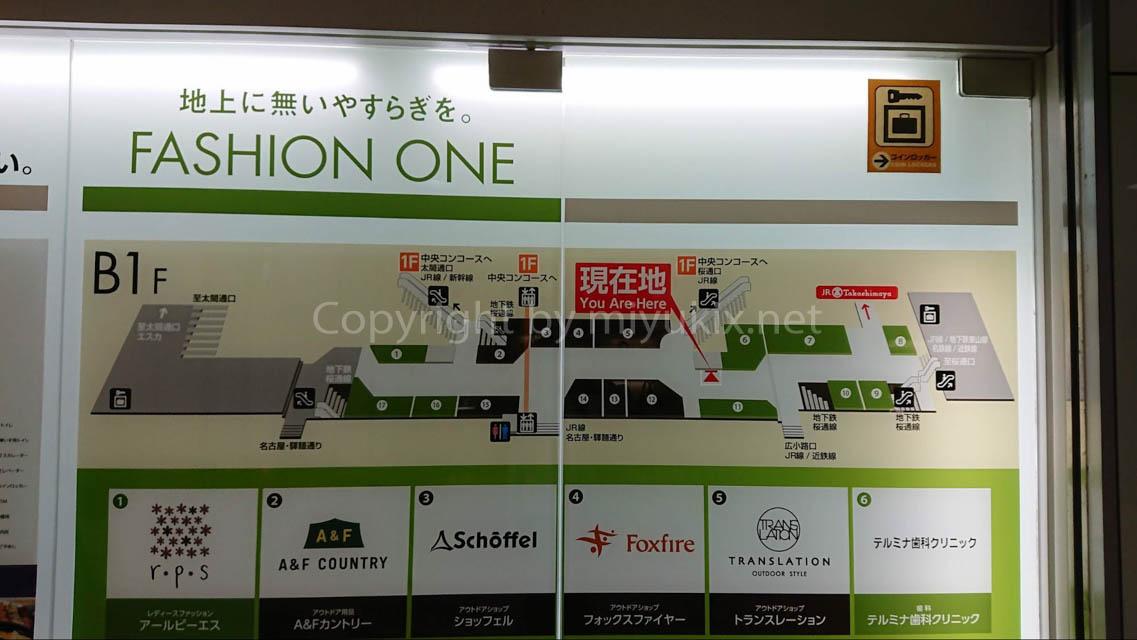 FASHION-ONE地図:【最短ルート付】わからない人必見!名古屋駅の宅配ロッカー(PUDO)の場所はここだ!