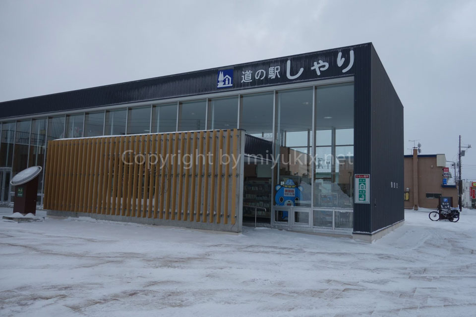 女ぼっちで厳冬期・北海道を自転車MTB旅行したら超楽しかった件(4)平成最後の年越しは「ぼっち野宿」の巻!!