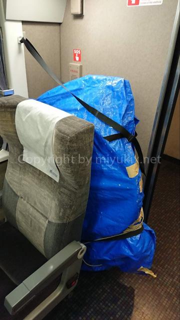 中部国際空港へ大型荷物を乗せるなら、ミュースカイの「この席」に座れ!