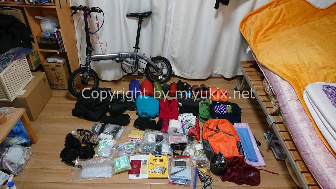 30代ただの女OLがカラコルムハイウェイへ自転車で行ったった!(準備編)計画&装備&情報まとめ