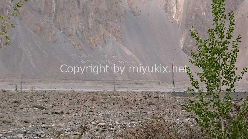 本当の風の谷は「フンザ」ではなくここ?「フセイニー村」の巻!!30代ただの女OLがカラコルムハイウェイへ自転車で行ったった!③